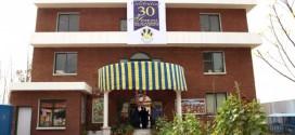 The City School, Nursery Campus Nowshera