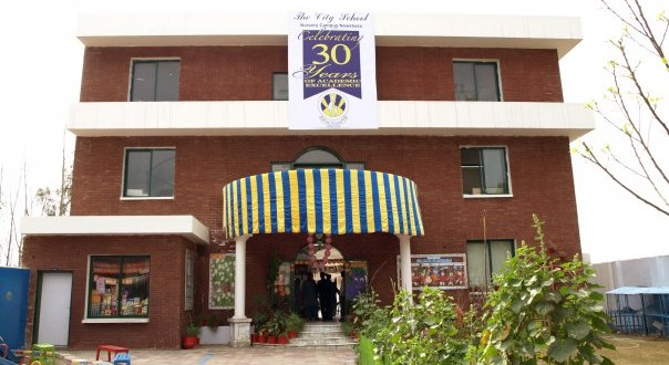 The City School, Nursery Campus Nowshera