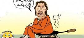 Imran Khan Zindabad