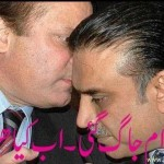 funny_zardari_and_nawaz_sharif_sjjek_Pak101(dot)com