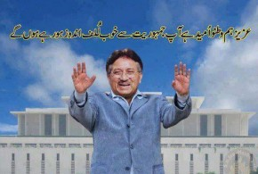 Democracy after musharraf